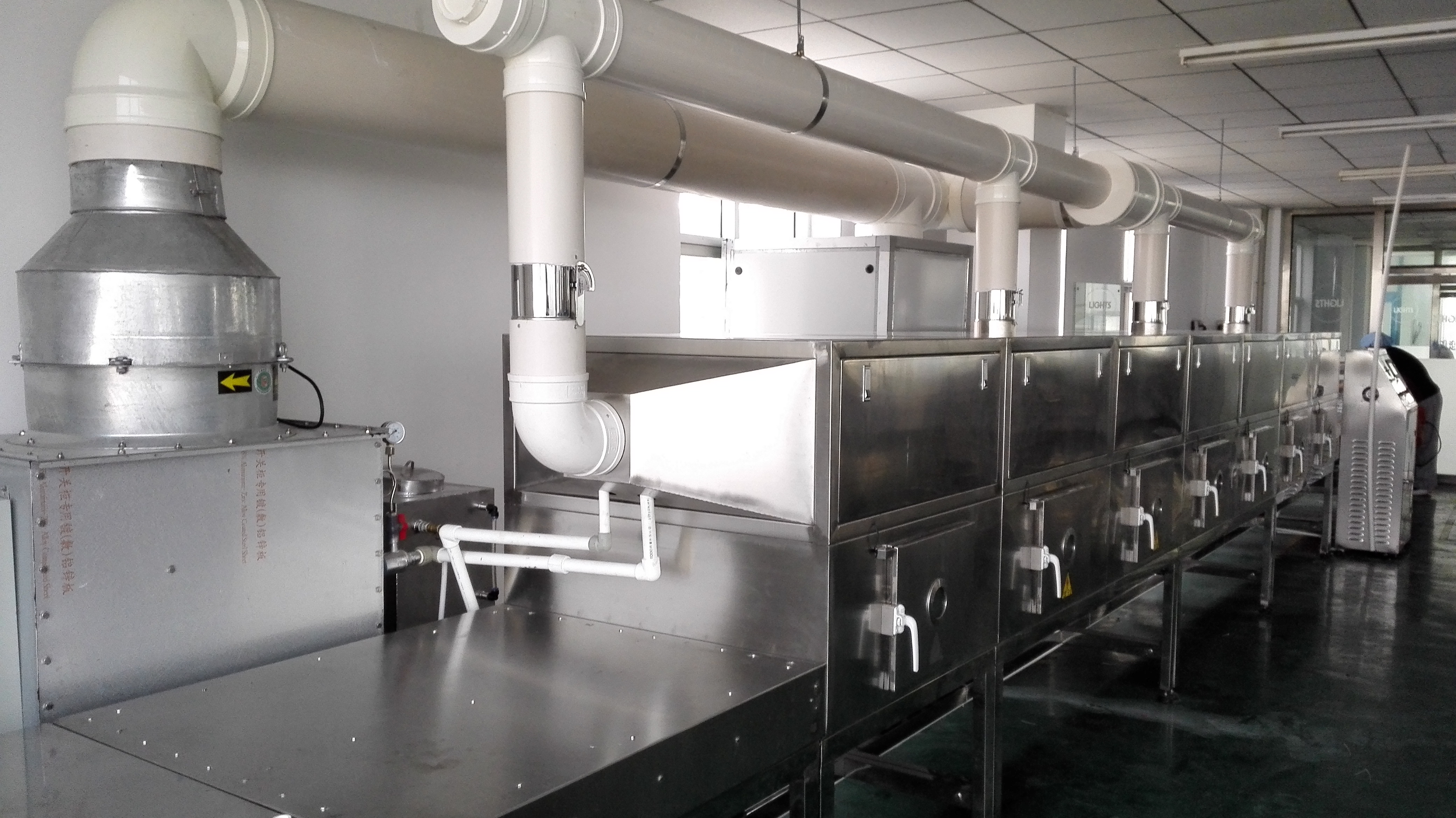 Okara Powder Drying Equipment