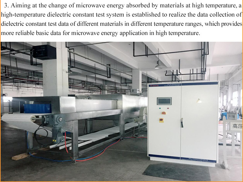 Industrial Defrost Machine